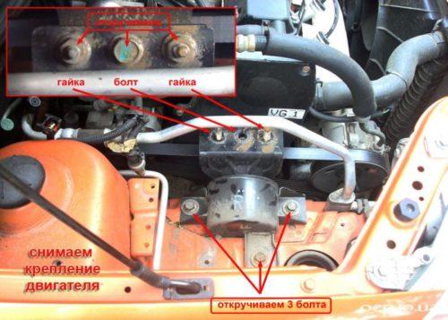 Расположение и демонтаж болтов крепления двигателя Шевроле Авео