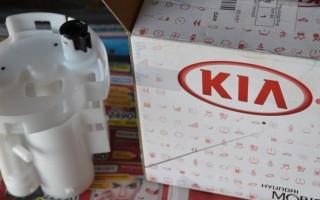 Чистый бензин: замена топливного фильтра Киа Рио 2 без автомеханика