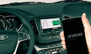 Музыка для автомобилей Lada Vesta взгляд изнутри