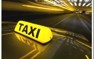Такси в Москве пользуется популярностью