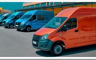 Новое поколение коммерческих авто ГАЗ — эффективность и экономность