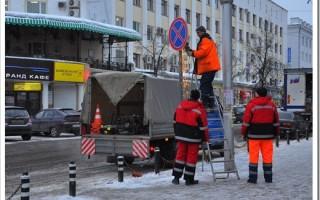 Получение разрешения и правила установки дорожных знаков