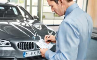 Преимущества официальных автомобилей с пробегом от производителя BMW