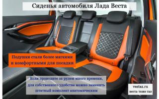 Лайфхак: как снять заднее сиденье на автомобиле Лада Веста, подогрев сзади