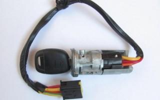 Замена замка зажигания Рено Логан: контактная группа, модуль Logan