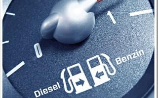 Что лучше — бензин или дизель?