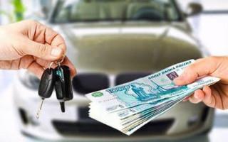 Преимущества выкупа автомобилей от профессионалов