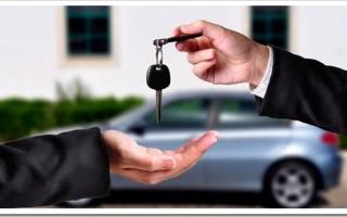 Что нужно знать об аренде авто?