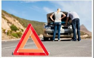 Как доставить сломанную машину до автосервиса