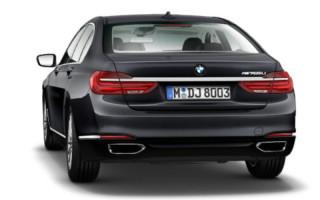 BMW 760i 2016 подтверждена утечкой в конфигураторе