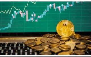 Как торговать биткоинами на бирже
