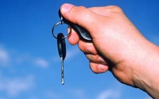 Потерял ключи от машины: что делать
