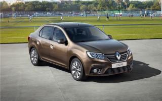 Renault Logan – практичное и безопасное решение для любого человека