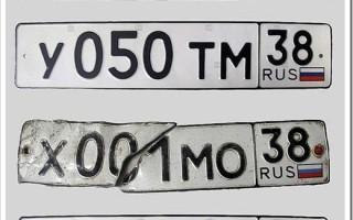 Как сделать дубликат номера на машину?