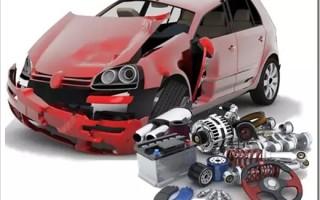 Как продать аварийный автомобиль?