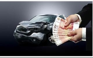 Как продать битый автомобиль без ремонта