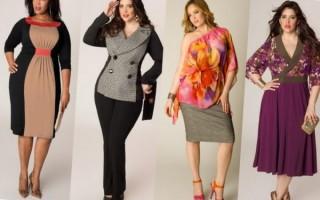 Одежда для полных — как правильно подобрать