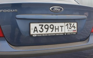 Как открыть багажник форд фокус 2 седан без ключа снаружи