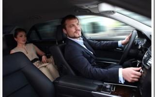 Езда с водителем: чем хороша?