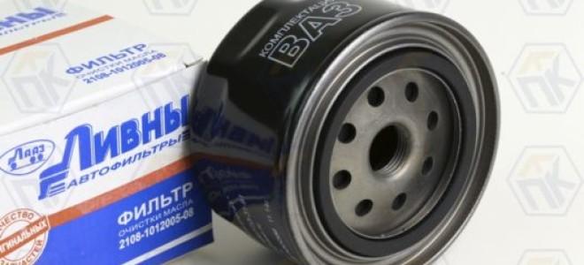 Узнайте все про: фильтр масляный автомобиля Лада Веста
