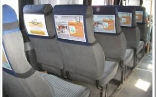 Преимущества рекламы внутри салона маршрутки, автобуса, трамвая, троллейбуса
