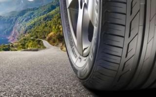 Качественные летние шины от надежного поставщика