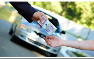 Кредит под залог машины: преимущества и особенности получения