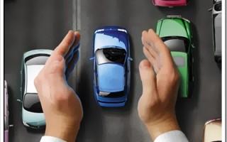 Виды страхования авто в Беларуси
