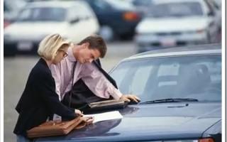 Как продать автомобиль самостоятельно?