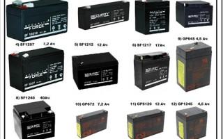 Какой аккумулятор для ИБП выбрать?