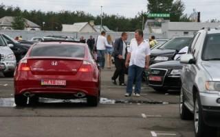 Инструкция по продаже транспортного средства в Украине