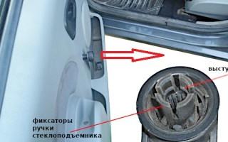 Снять обшивку дверей Рено Логан: передняя и задняя, снятие обшивки