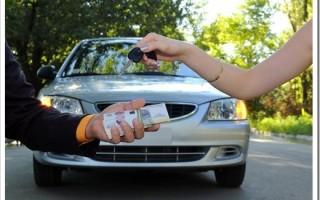 Как быстро продать машину с пробегом?