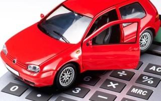 Как выкупают кредитные автомобили
