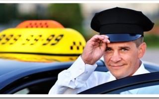 Как заказать такси в Москве?