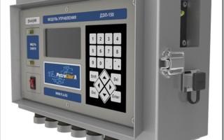 Виды контрольно-измерительных приборов для нефтегазодобывающей промышленности