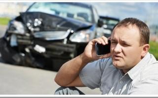 Что делает аварийный комиссар при дтп?
