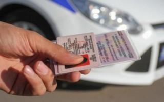 Быстро и легально провести замену водительского удостоверения