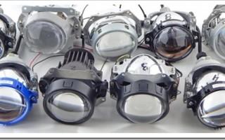 Какие есть виды светодиодных фар для автомобиля