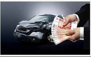 Как правильно продать битый автомобиль?