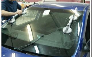 Как поменять лобовое стекло?
