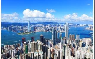 Как открыть счет в Гонконге