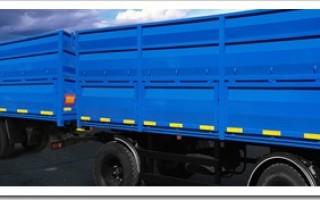 Виды грузовых прицепов