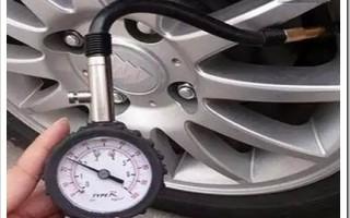 Какое давление должно быть в шинах?