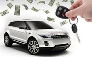 Преимущества приобретения транспортного средства в кредит