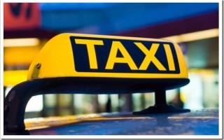 Такси в городе Люберцы — замена общественного транспорта