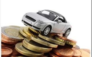 Как оформить займ под залог автомобиля