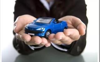 Как заработать на продажах автомобилей?