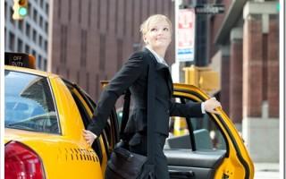 Такси города Долгопрудный или личный транспорт?