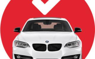 Выкуп авто – просто и безопасно
